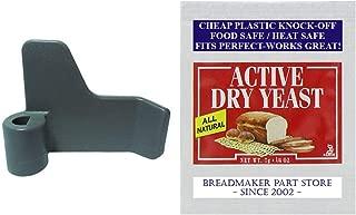 Breadman TR-440 Bread Machine Paddle
