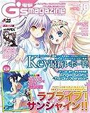 電撃G's magazine 2017年10月号 雑誌