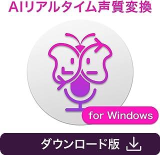 Voidol for Windows 試用版|ダウンロード版