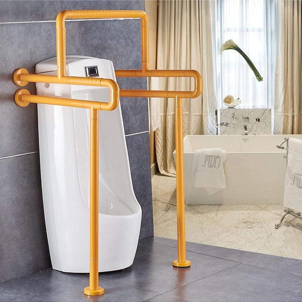 重要な許容できるさまよう夜の安全手すり/浴室の安全ステンレス鋼の手すり、老人の小便器の肘掛け、フレームをインストールしやすい浴室、64 * 52 * 58 * 123 Cm 安全性