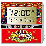 ジャグラー 電波クロック レッド 置き時計 温度計 カレンダー アラーム機能付き