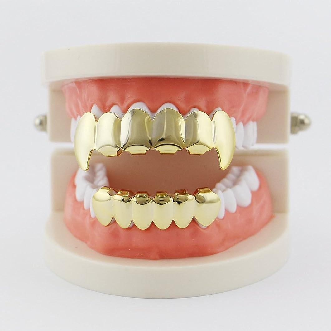 模倣ジェームズダイソン無謀ジュエリーギフトのためのヒップホップユニークな歯キラキラの歯バーベキューヒップホップヨーロッパと金メッキの歯ハロウィーンハロウィーンの装飾の小道具ユニセックス,Gold