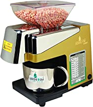 Seeds2Oil Home Oil Maker Machine - Seeds to Oil S2O-2A Cold Press Oil Machine (Gold)