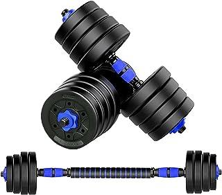 MOJEER ダンベル 可変式【最新進化版・3in1】10kg 20kg 30kg 40kg 2個セット バーベルにもなる ダンベル 無臭素材 静音FL