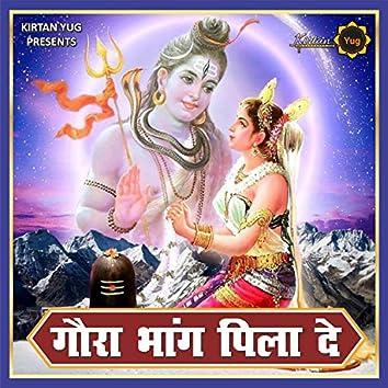 Gaura Bhang Pilay De