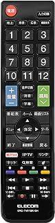 エレコム テレビリモコン SHARP シャープ アクオス用 【設定不要ですぐに使えるかんたんリモコン】 ブラック ERC-TV01BK-SH