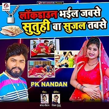Lockdown Bhail Jab Se PK Nandan