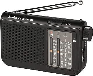 Kenko 携帯ラジオ KR-009AWFSW ワイドFM/短波対応 単3形乾電池駆動