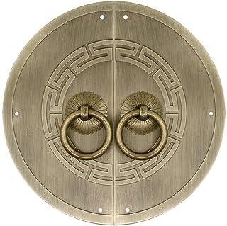 DYFAR Manija de Puerta Antigua fundición de Bronce Vintage Resistente Resistente Duradera para Puerta Ideal para Mue...