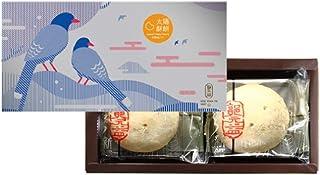 《郭元益》太陽酥餅 ショートブレッド (4入) 192g 《台湾 お土産》[並行輸入品]