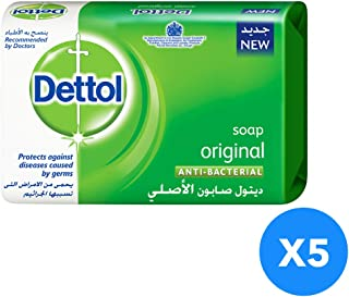 Dettol Soap Original With Anti Bacterial- 5 Pieces, 175 Gm