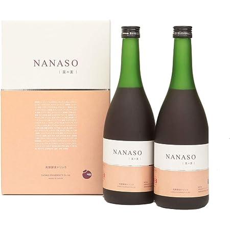 NANASO 菜々素 ななそ 720ml【2本1箱セット】 薬剤師プロデュース 発酵酵素ドリンク 国産 自然派 グルテンフリー