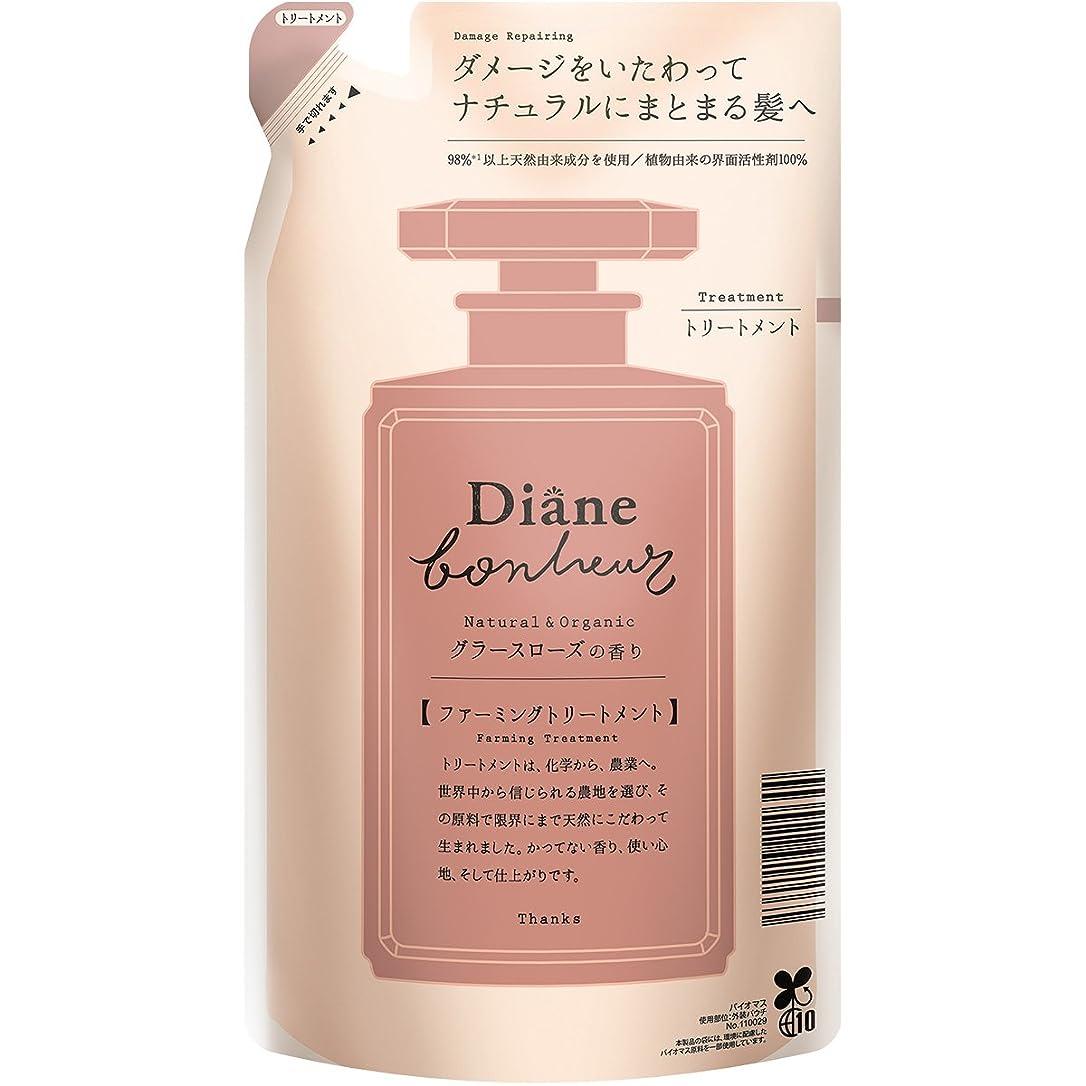 石炭王女表面ダイアン ボヌール グラースローズの香り ダメージリペア トリートメント 詰め替え 400ml