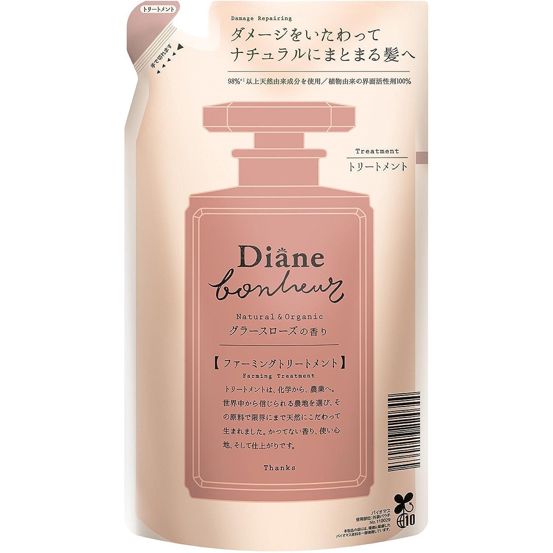 ダイアン ボヌール グラースローズの香り ダメージリペア トリートメント 詰め替え 400ml