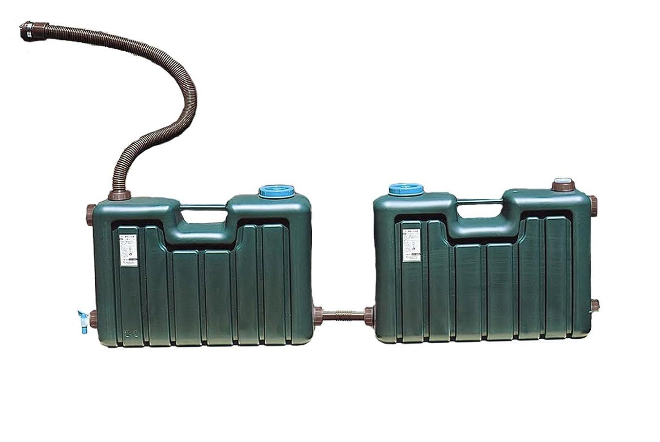 影響福祉ミツギロン 屋外用貯水用品 節約 雨水タンク 100Lセット(50L×2) EG-26 ダークグリーン