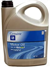 Opel GM 5W-30 Dexos1 Gen2 Longlife 95599877 - Aceite de motor original, 5 L