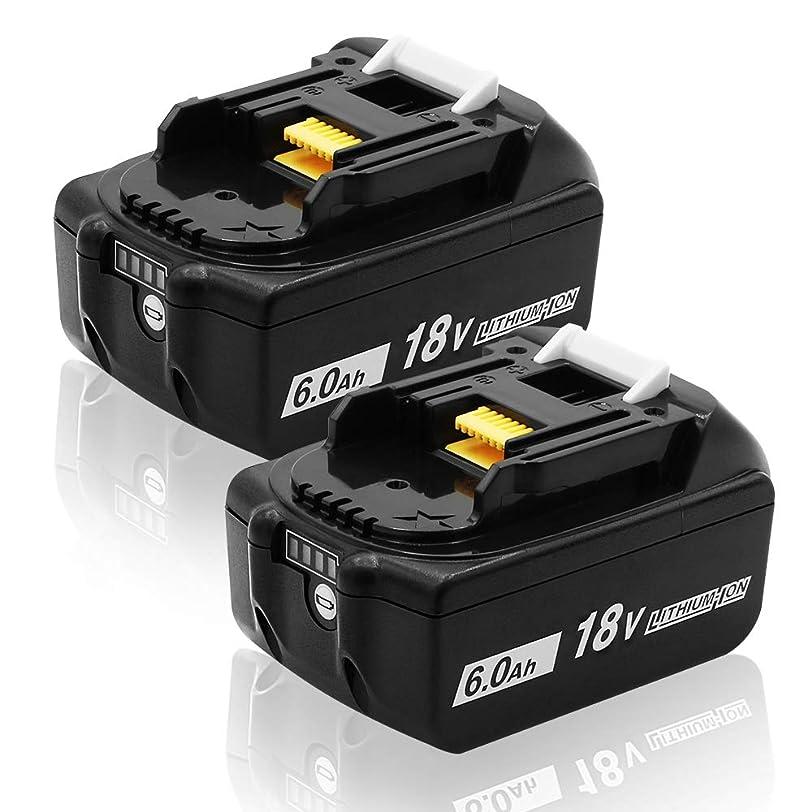 【高品質セル搭載】BL1860 BL1860b マキタ 18v バッテリー 互換 2個セット 6000mAh 残量表示付き 6.0ah マキタバッテリー BL1840 BL1840b bl1830b BL1815 BL1830 BL1850 対応 大容量 安心保証