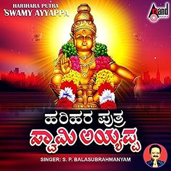 Harihara Puthra Swamy Ayyappa
