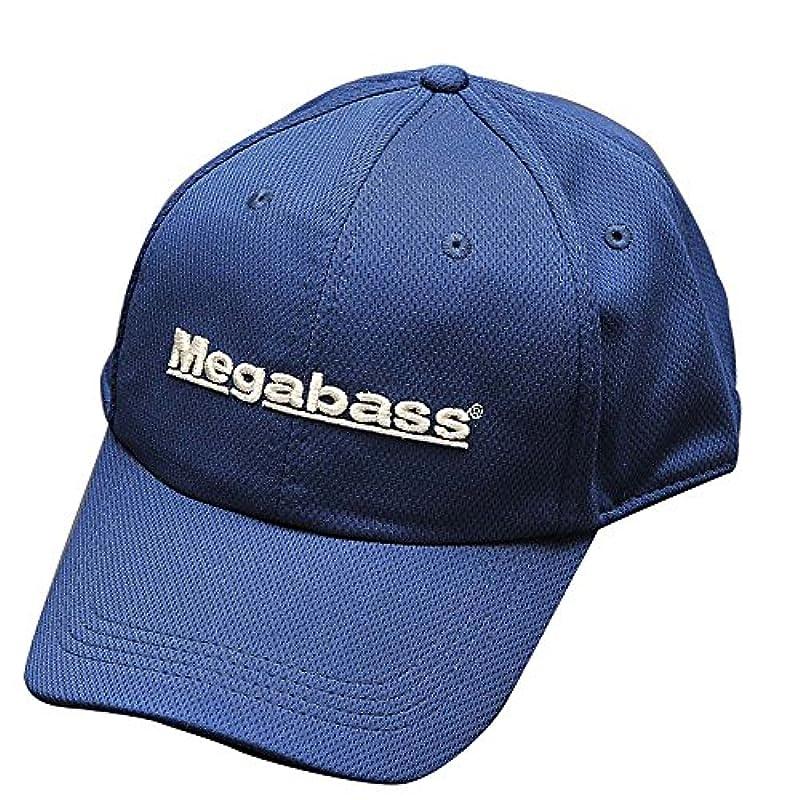 Megabass FEELD CAP