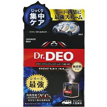 カーメイト 車用 除菌消臭剤 ドクターデオ Dr.DEO プレミアム スチーム 浸透タイプ 使い切り 無香 ミニバン・大型車用 40ml D237