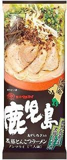 Marutai Kyusyu Speciality Kagoshima Berkshire Black Pork Tonkotsu Ramen