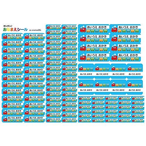 お名前シール 耐水 5種類 110枚 防水 ネームシール シールラベル 保育園 幼稚園 小学校 入園準備 入学準備 汽車 のりもの柄 ブルー