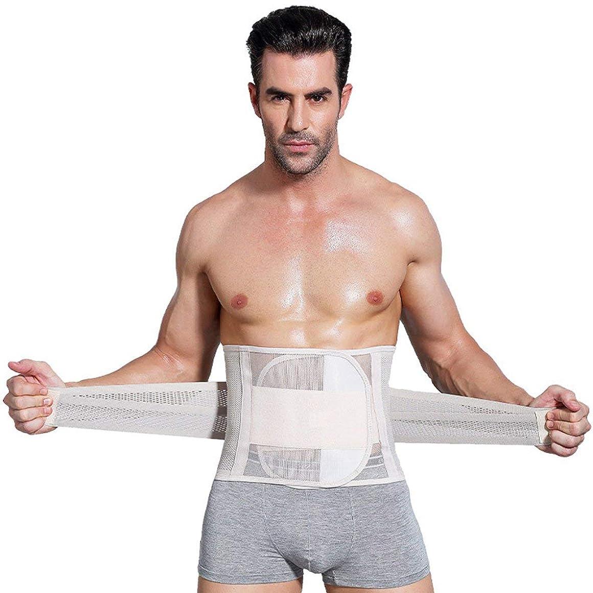 ロンドン鳴り響く砲兵男性ボディシェイパーコルセット腹部おなかコントロールウエストトレーナーニッパー脂肪燃焼ガードル痩身腹ベルト用男性 - 肌色XL