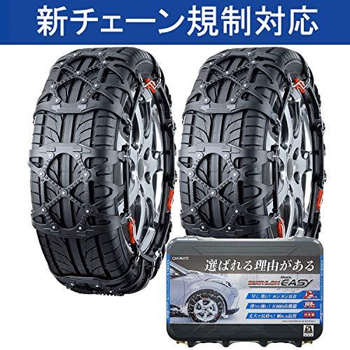 カーメイト 【正規品】 簡単装着 日本製 JASAA認定 非金属 タイヤチェーン バイアスロン クイックイージー ...