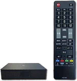 小さくてコンパクト AuBeeAUB-100第2世代パームサイズ地上デジタルBS / CSフルHD ..