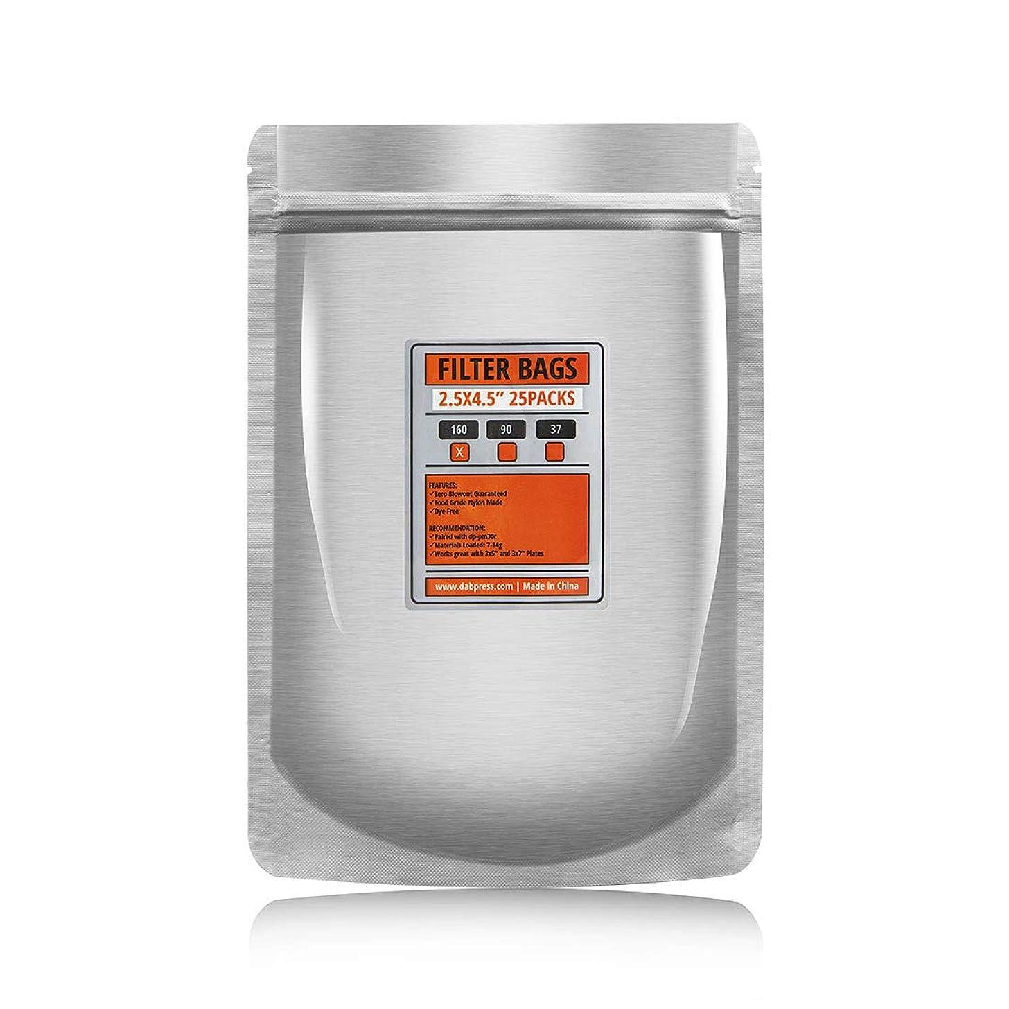 iBudtek 2.5x4.5 Inch | 160 Micron Press Bags | Nylon Tea Filter Press Screen Bags | 25 Bags Per Package | Pair It with dp-pm40r PrePress Mold