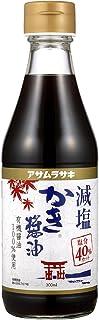 アサムラサキ 減塩かき醤油 300ml