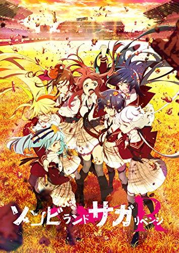 ゾンビランドサガ リベンジ SAGA.1 [Blu-ray]