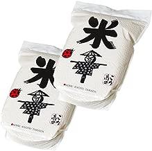 JAS有機米 無農薬 米 2kg×2銘柄(滋賀県産コシヒカリ・滋賀県産きぬむすめ)2銘柄共に白米(約1.8kg×2袋 真空パック) 令和元年産