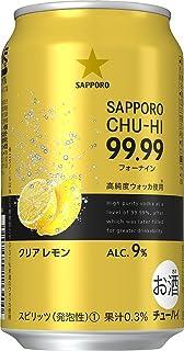 【純度99.99%の高純度ウォッカを使用】サッポロ 99.99≪フォーナイン≫クリアレモン 350ml
