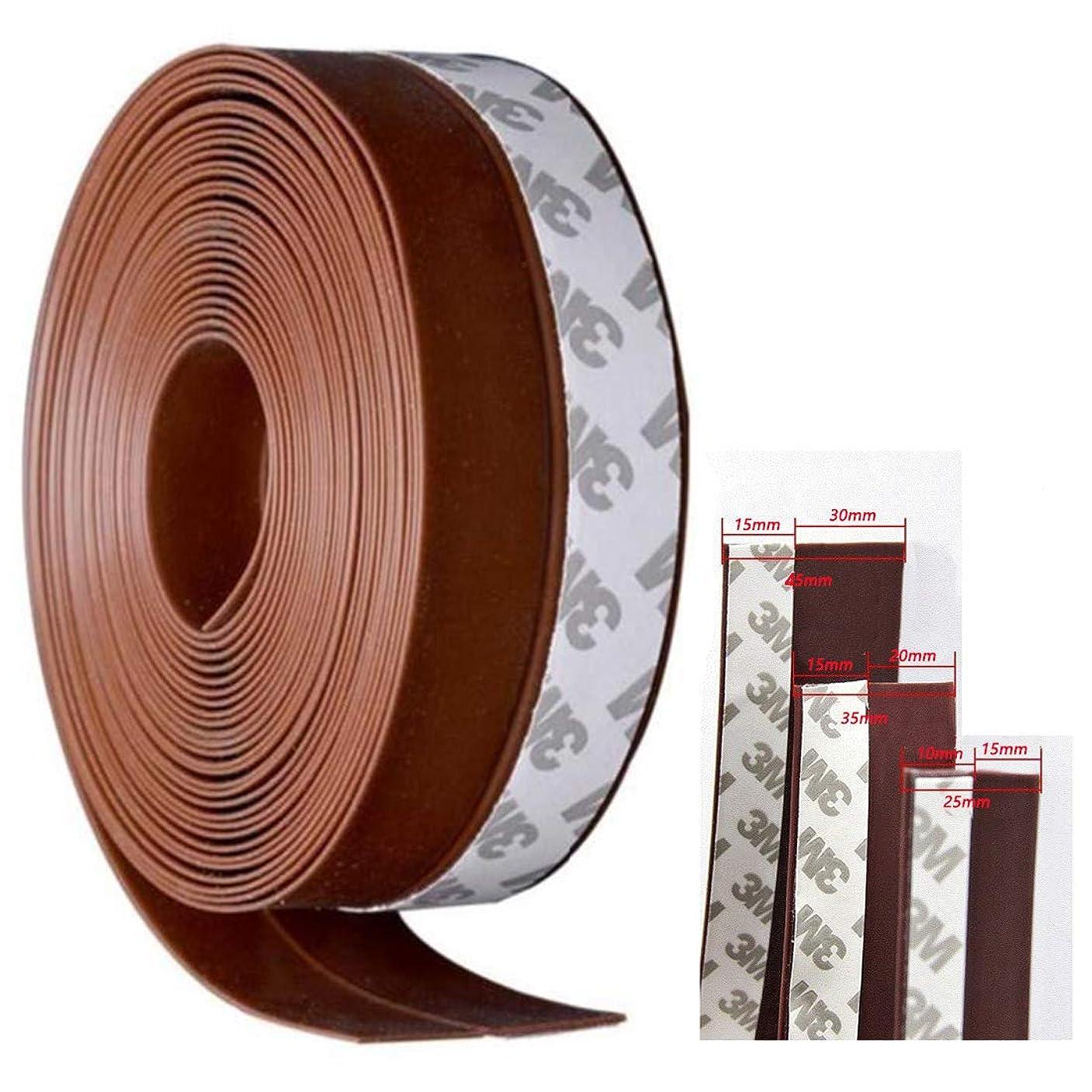 レース見通し擬人化風防止テープ 隙間テープ 補修テープ 自動ドア サッシ防風 防寒 冷暖房効率アップ 騒音対策 ホコリ侵入防止 窓枠 シール 扉の隙間 ドア下部シールテープ (ブラウン, 4.5cmx10m)