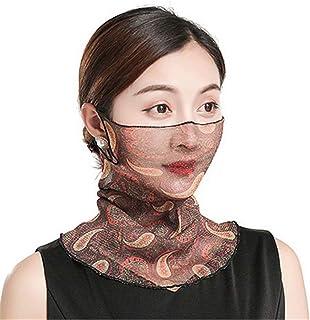 UVカット ネックガード レディーススカーフ スポーツタイプマフラー 息苦しくない シフォン 花柄 UVカット冷感 日焼け防止 自転車に最適 アームカバー 冷感