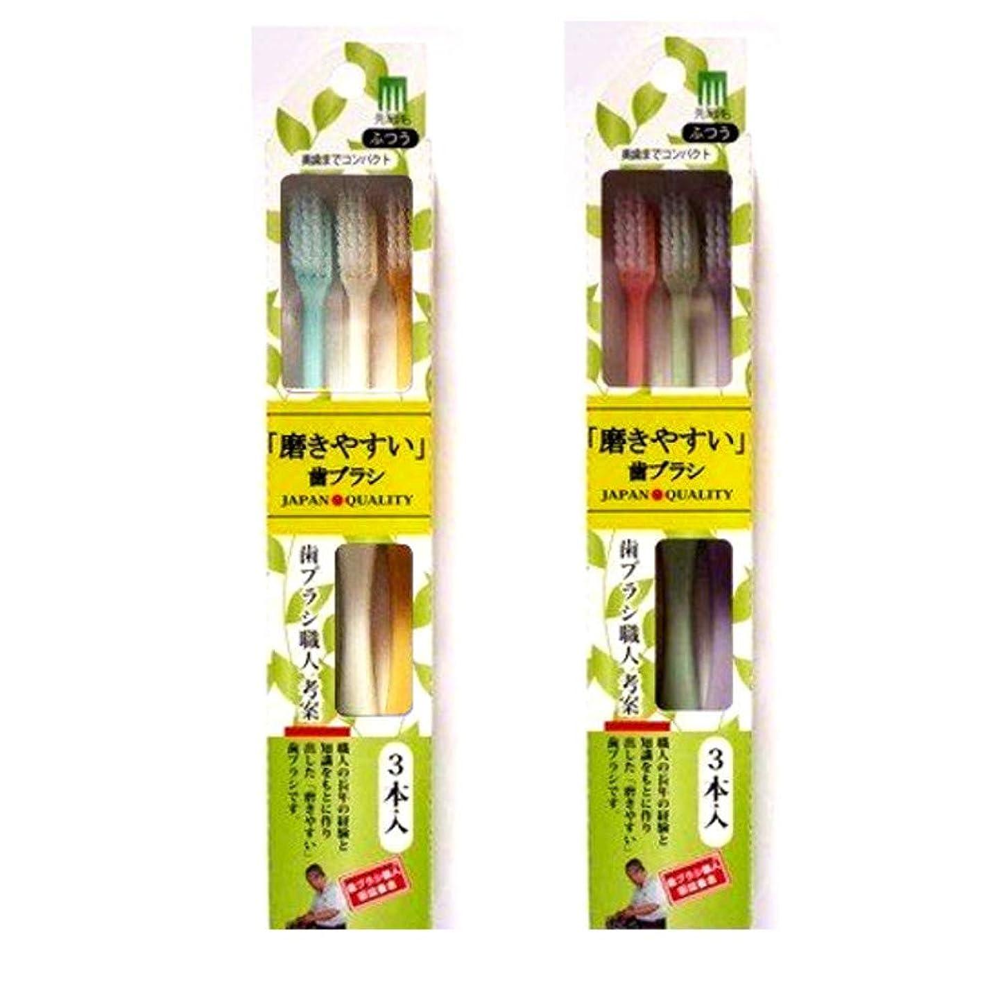 熟した植木統計的磨きやすい歯ブラシ (先細毛) 奥までコンパクト3本組 ELT-1 (色選択不可)