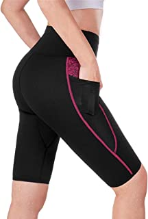 TrainingGirl High Waist Sauna Sweat Shorts Weight Loss Workout Pants with Pocket for Women Running Gym Yoga Exercise