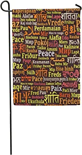 Semtomn Garden Punjabi Words Peace in Different Languages of The World 28