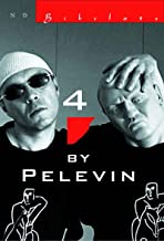 Best 4 by pelevin Reviews