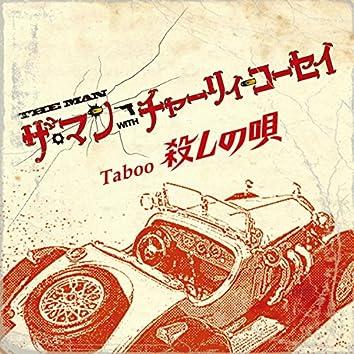 Taboo Koroshi no Uta