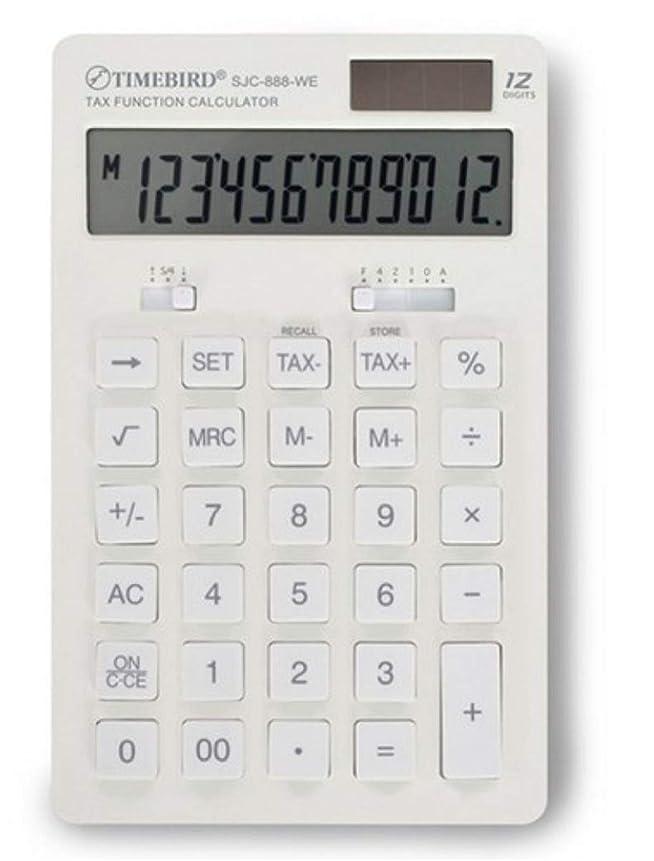 有益なロシアいつでもTimebird SJC-888 12桁 デュアルパワー 標準機能デスクトップ電卓 (ホワイト)