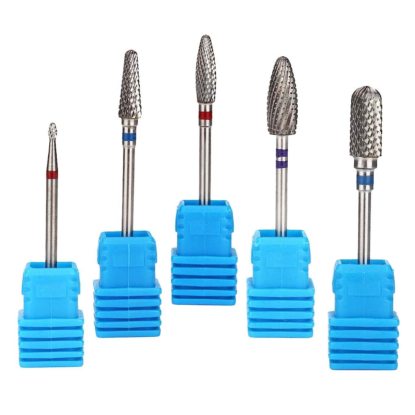 大腿虎つぶすCUTICATE ネイルドリルビット 研削ヘッド 電気ネイルドリルビット ネイルアートツール 全2選択 - シルバービット(5個)
