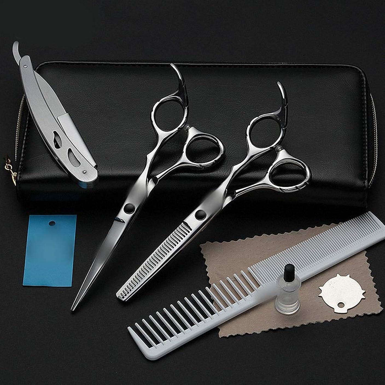Hairdressing 6インチプロフェッショナルヘアカットフラット+歯はさみ子供大人のプロの組み合わせセットヘアカットはさみステンレス理髪はさみ (色 : Silver)