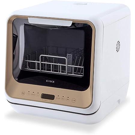 シロカ 2WAY食器洗い乾燥機 [食洗機/工事不要/除菌率99.9%/分岐水栓対応/液晶表示付き/タイマー搭載/360℃キレイウォッシュ] PDW-5D (ゴールド)