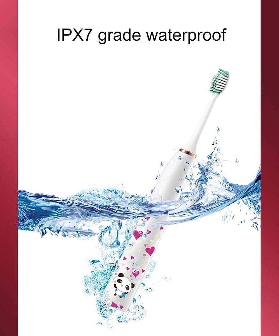 ベジタリアンコジオスコ急勾配の電動歯ブラシ、充電式ソニック振動歯ブラシ、ミュート防水電動歯ブラシ、誘導充電、3つのブラッシングモード(パターン:A)