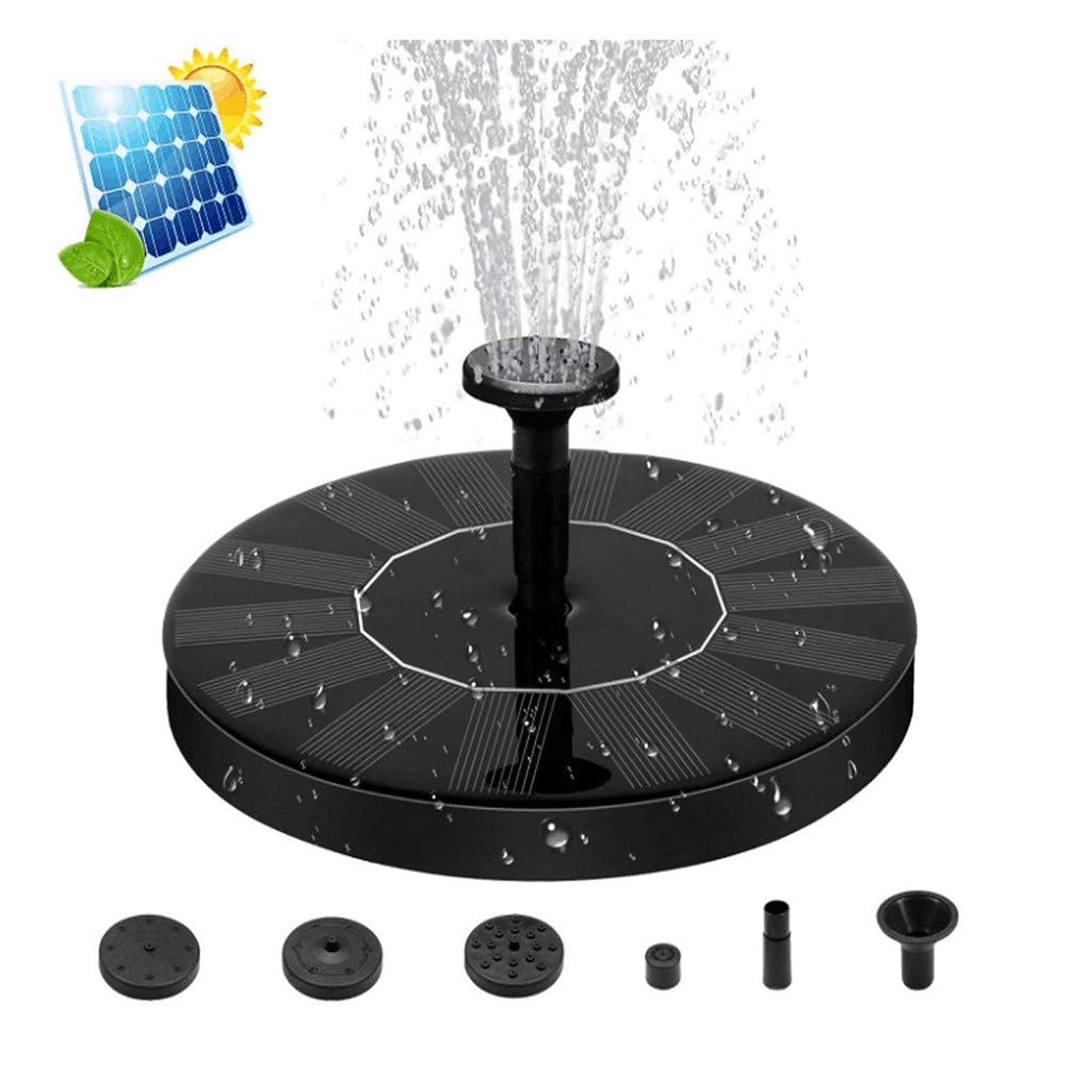 ワンダー突き出すナビゲーションソーラー噴水、1.4W太陽鳥バス水上噴水ポンプ、鳥タンク、水槽、池または庭の装飾のために使用される4つのノズル、,黒