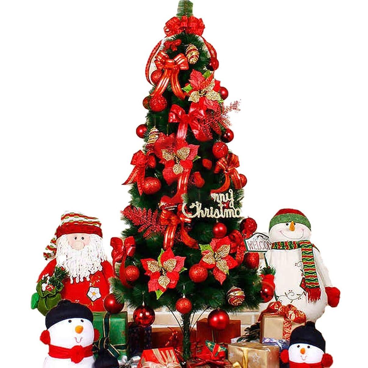 締めるクレータードラゴンクリスマスツリー クリスマスツリー 人工木 クリスマスの飾り 子供のおもちゃ クリスマスプレゼント (Color : Green, Size : 180cm (70.9 inch))