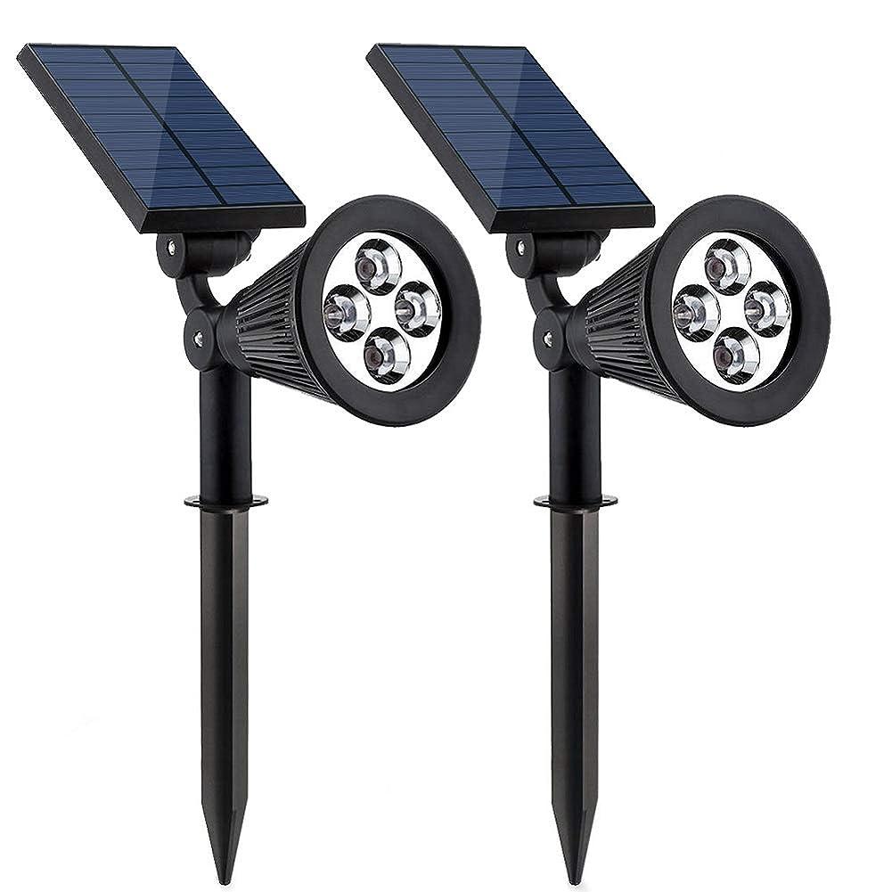 フロー酸化物分離Solarmks ソーラーライト 4LED アウトドアライト スポットライト ガーデンライト 防水 太陽光パネル充電 玄関先 庭 車道 歩道 芝生などの照明用 - 2点セット