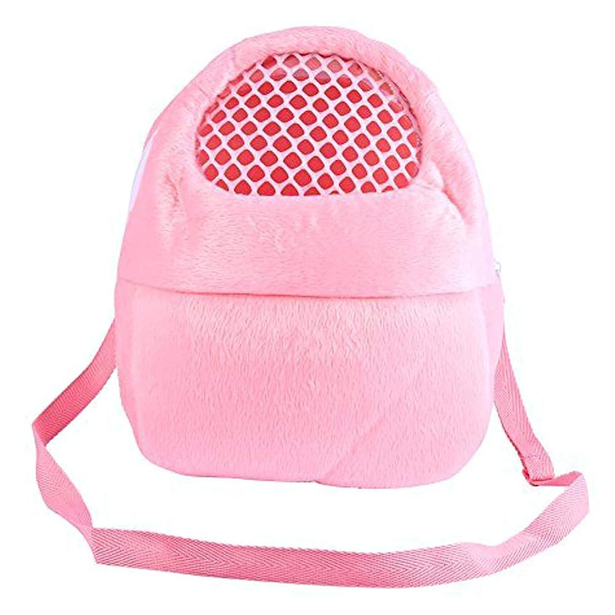 目に見える過半数記念碑的なハムスター バッグ 外出 キャリーバッグ ペット用品 携帯包栗鼠 お出かけ 散歩 外出 25×21CM (ピンク)